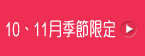 中國長線主題3