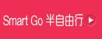 中國長線主題6
