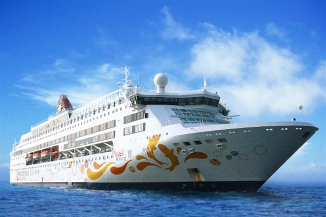 麗星郵輪~雙魚星號 香港、南中國海2天郵輪船票(RAHSH02Q)