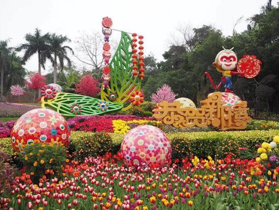 廣州雲台花園