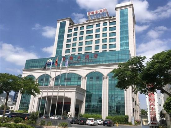廈門君隆酒店