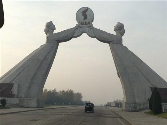 統一祖國三大憲章紀念塔