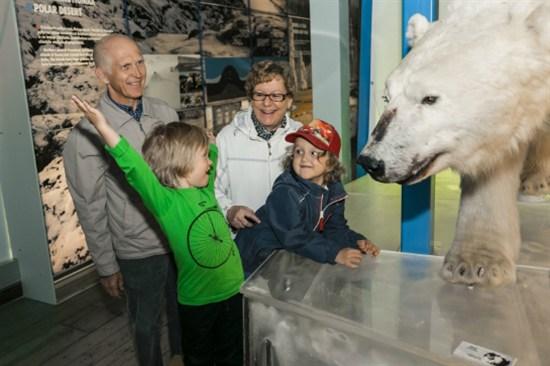 極地中心及省立博物館