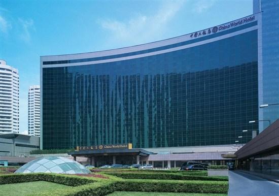 中國大飯店-香格里拉