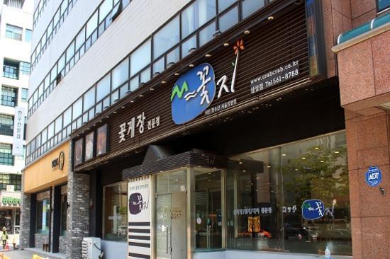 Kkotji醬蟹料理 餐廳