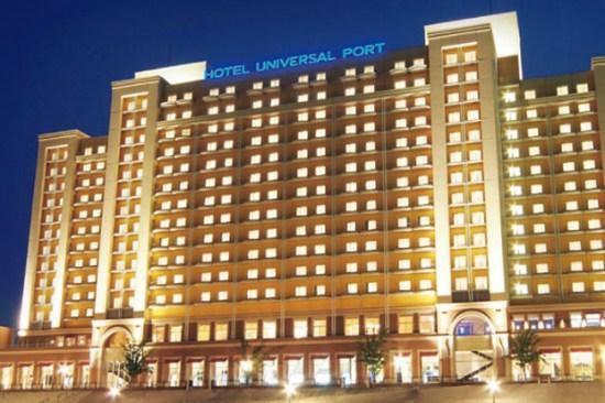 USJ PORT HOTEL