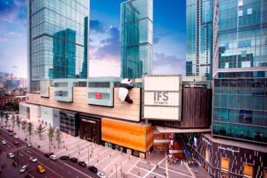 IFS國金中心巨型熊貓
