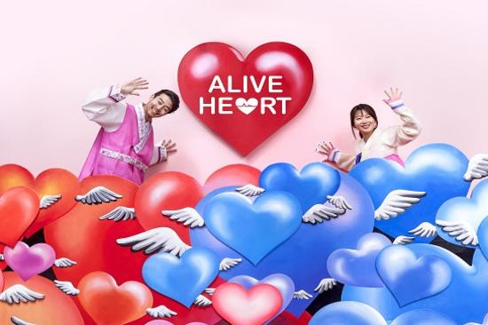Alive Heart