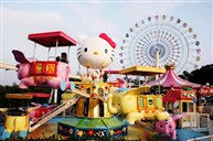 Hello Kitty Town(包入場)