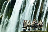 黃果樹大瀑布風景區