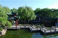 東湖風景區