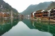 鳳凰古城~中國最美的古城之一(包昂貴門票)