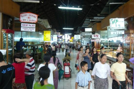 翁山將軍商場