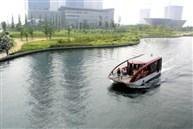 松島國際都市Tri-bowl水上的士體驗