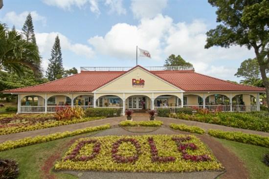 都樂(Dole)菠蘿種植園