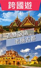 中國長線主題1