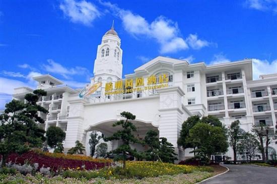 隨州碧桂園鳳凰酒店