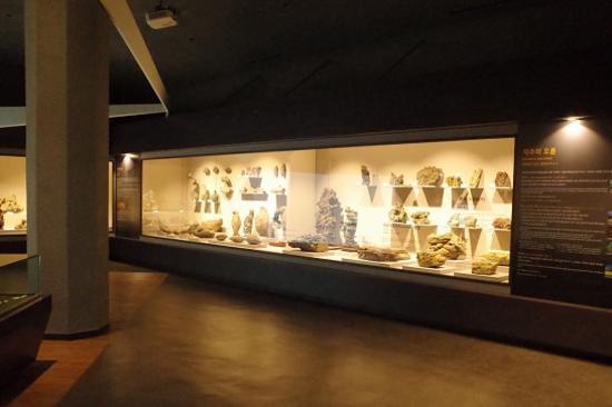 濟州民俗自然史博物館