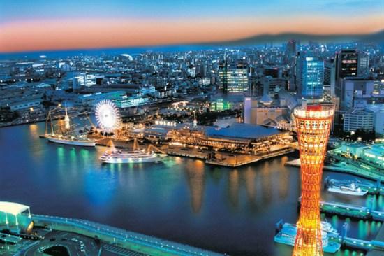神戶HARBOR LAND