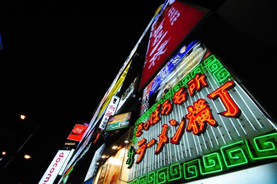 札幌拉麵街