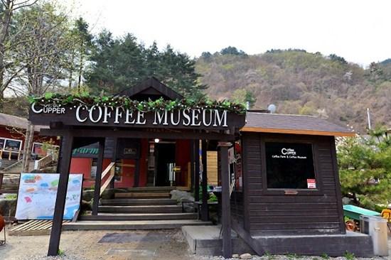 CoffeeCupperMuseum