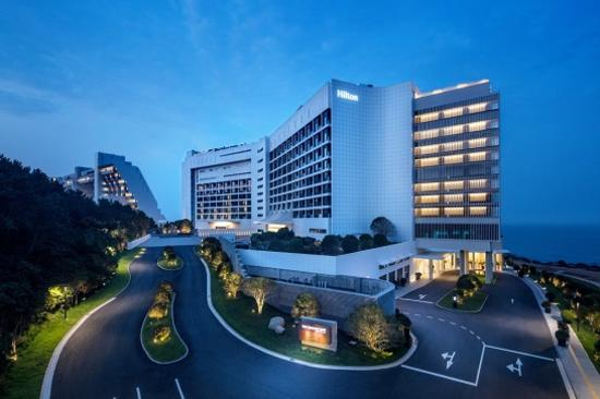 Hilton Busan Hotel