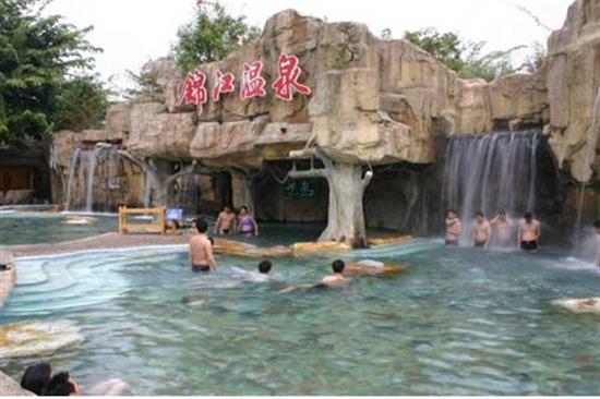 恩平錦江溫泉度假村