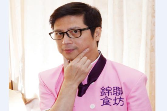 魅力廚神李錦聯