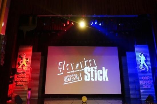 Fanta Stick Show