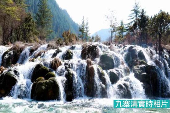 九寨溝-雙龍海瀑布