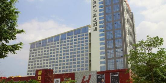 深圳豪派特華美達廣場酒店