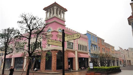 奧特萊斯歐洲風情小鎮
