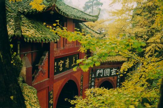 青城山-上清宮