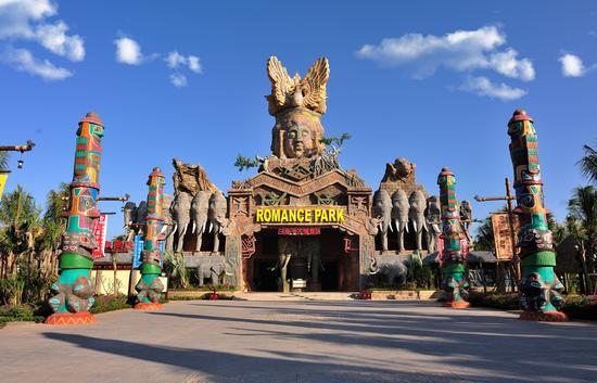 宋城文化旅遊區