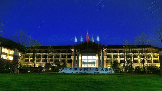 阿爾卡迪亞森林酒店