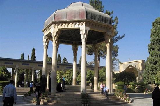 哈菲茲墓園