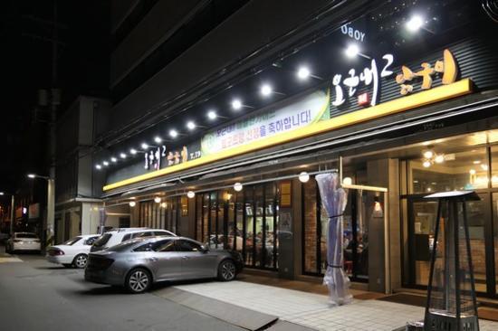 【米芝蓮選定餐廳】烏斤乃炒雞(春川炒雞)