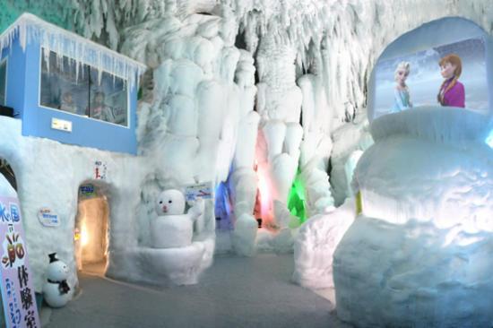 冰之美術館