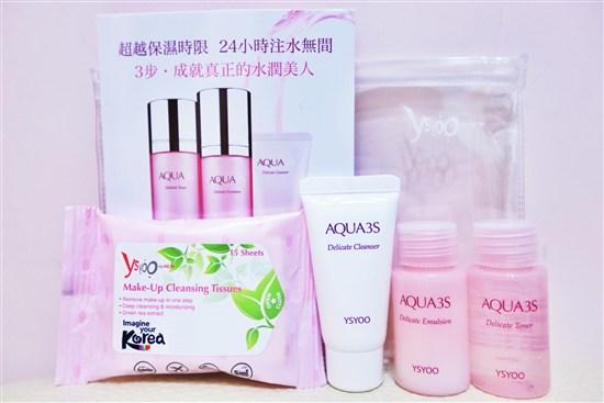 潔面保濕旅行裝_Skin Care Travel Kit