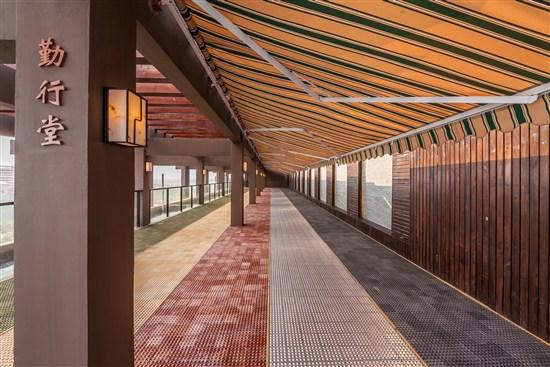 博鼇道紀養生度假酒店-五行步道
