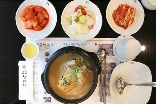 【米芝蓮推介餐廳】高峰桑黃蔘雞湯