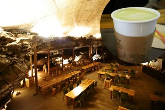 茶喜然綠茶園