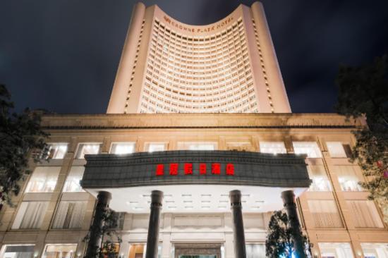 湛江皇冠假日酒店