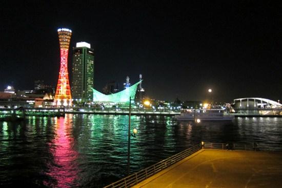 神戶漁人碼頭