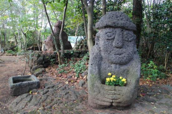 石頭爺爺公園