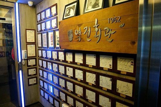 【米芝蓮選定餐廳】Yukjeon Hoekwan