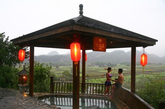 英德奇洞溫泉度假村
