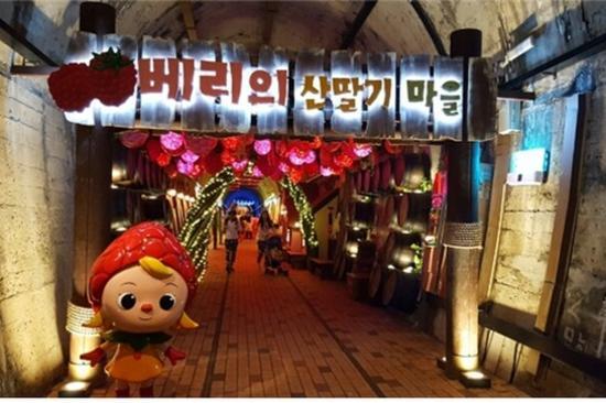 金海洛東江Rail Bike+紅酒隧道