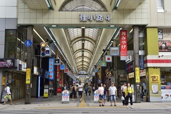 Japan Sapporo tanukikoji 札幌 狸小路商店街
