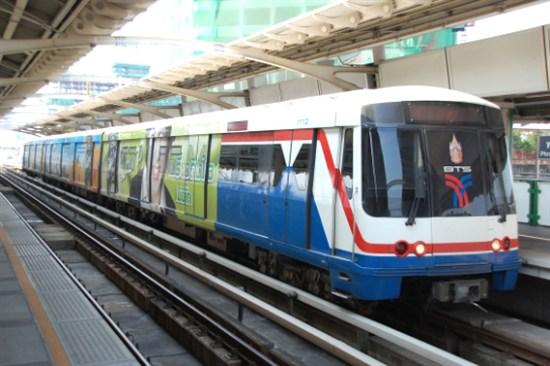BTS 架空列車